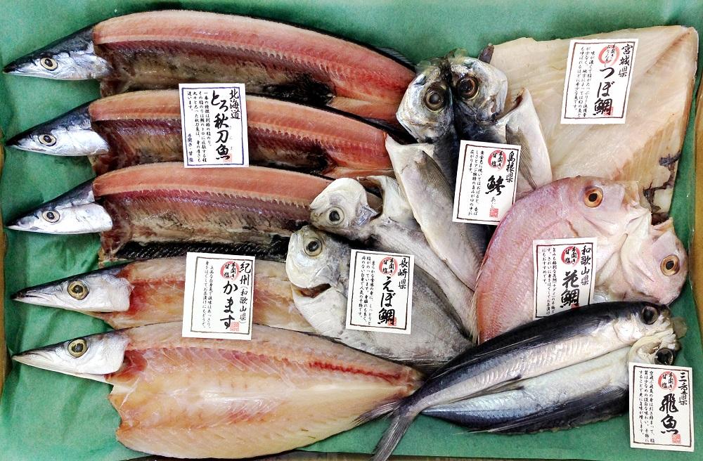 【送料込み】漁師セット・とろ秋刀魚3枚入