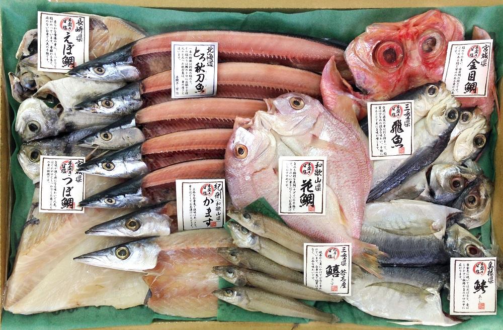 【送料込み】大漁セット・とろ秋刀魚5枚入