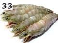 33)生 有頭エビ (加熱用) 6尾(約20cm)