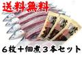 【送料無料】新物 上とろ秋刀魚6枚+佃煮3本セット