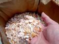 カニ殻 (肥料用) 3kg 1,010円