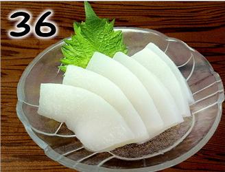 36) タルイカ刺身用 (短冊) 600g(2短冊)