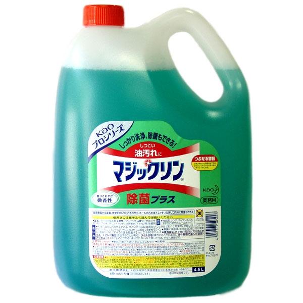 【業務用】 花王マジックリン除菌プラス4.5L