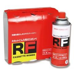 カセットボンベRF250g 1ケース(3本入り×16パック)