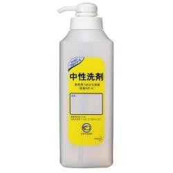 中 性 洗剤