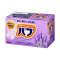 炭酸ガスの薬用入浴剤 花王バブ ラベンダーの香り 1ケース(20錠入り×8箱)