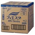 【業務用】花王 フィエスタ ボディウォッシュ 10L