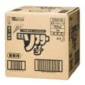 花王 ソフター1/3濃縮タイプ10kg