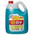 【業務用】花王パワークリーナー4.5L