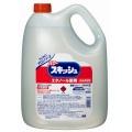 花王 パワースキッシュ 4.5L 1ケース(3本入り)