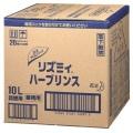 【業務用】花王 リズミィ ハーブリンス 10L