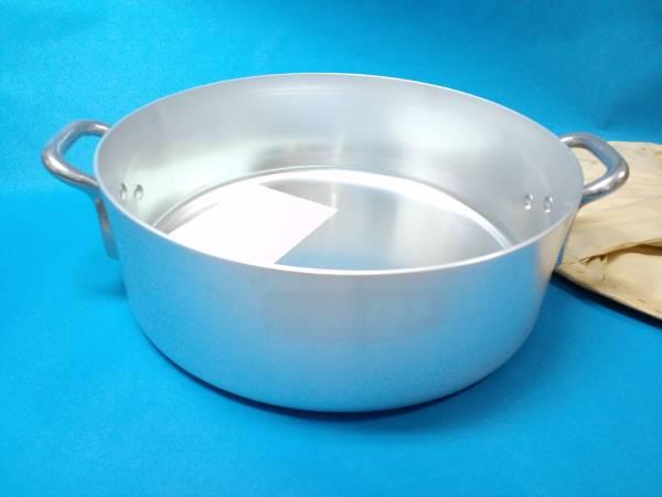 アルミ 外輪鍋 蓋付 30cm  35%OFF!