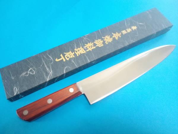 ステンレス製 紫壇柄 洋出刃包丁 刃渡り270mm