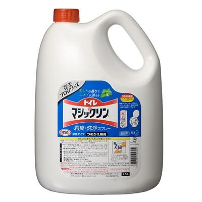 【業務用】花王 トイレマジックリン消臭・洗浄スプレー4.5L