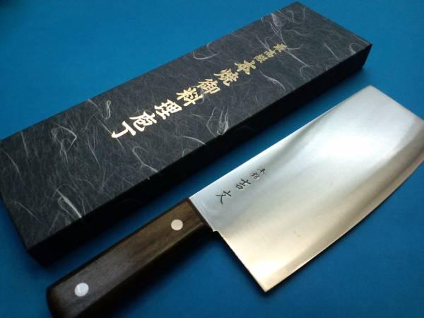 日本鋼 朱丹柄 中華包丁 刃渡り220mm