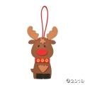 [12個組]【子どもクリスマス工作キット22】クリスマス トナカイ オーナメントキット