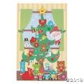 [12個組]【子どもクリスマス工作キット05】 クリスマス アドベントカレンダー ステッカーシーン
