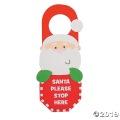 [12個組]【子どもクリスマス工作キット18】 サンタ ストップヒア ドアハンガーキット