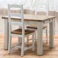 エクステーションテーブルS  3点セット(テーブル+チェア2脚) TYD039/TYB020/TYB020(IV)