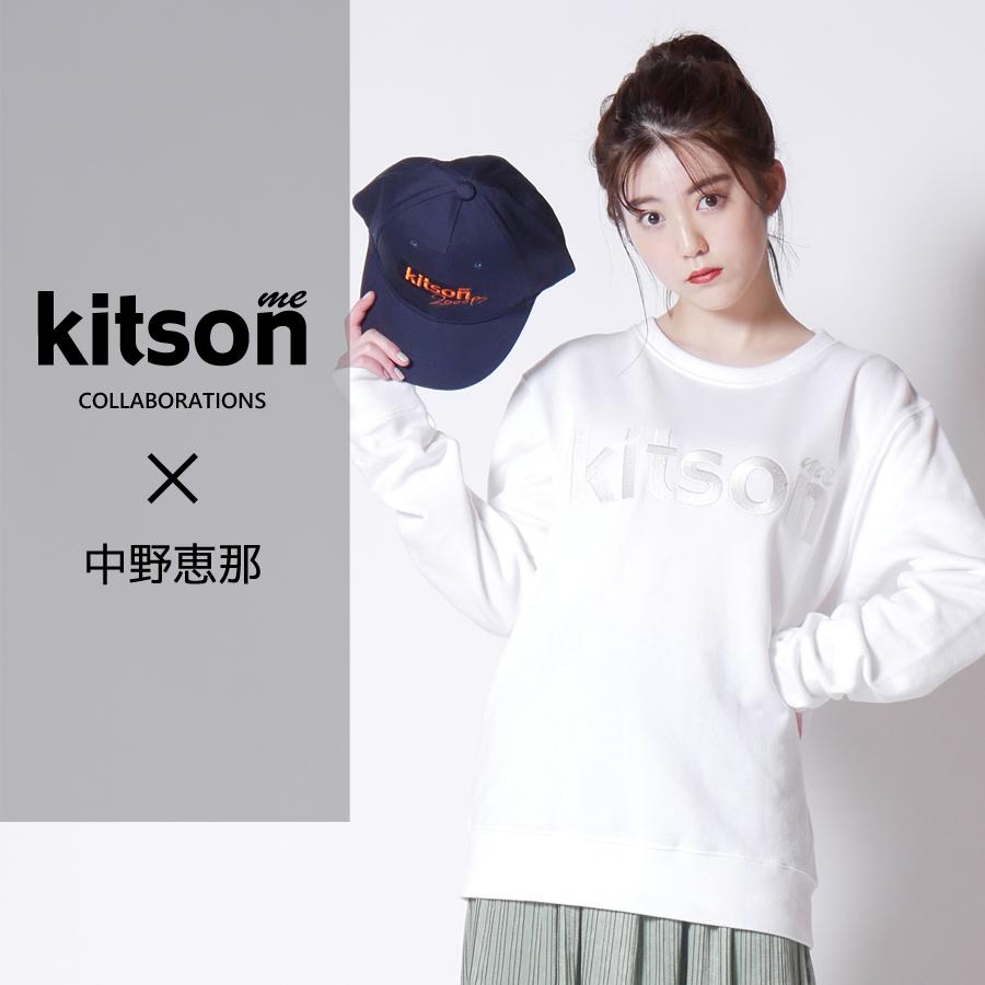 中野恵那×Kitson me  コラボキャップ