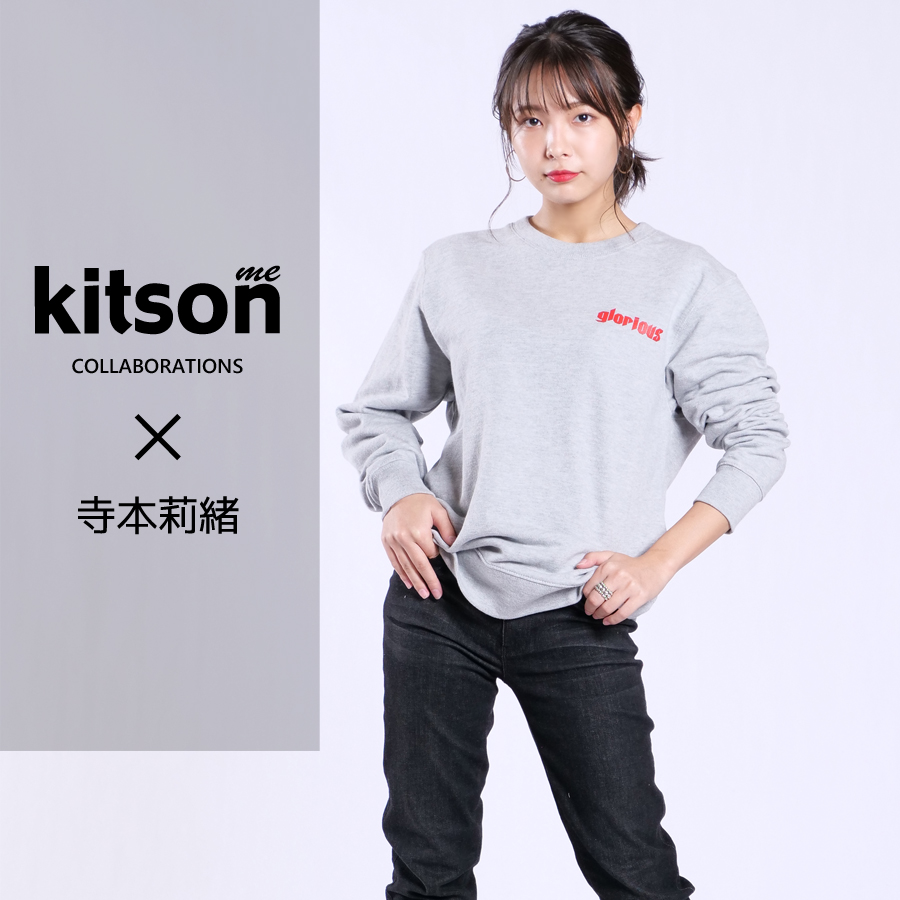 寺本莉緒 ×Kitson me  コラボトレーナー