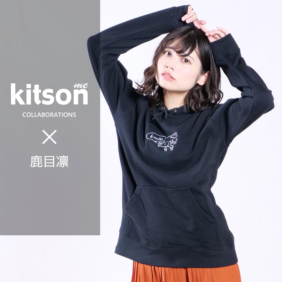 鹿目凛×Kitson me  コラボプルオーバーパーカー