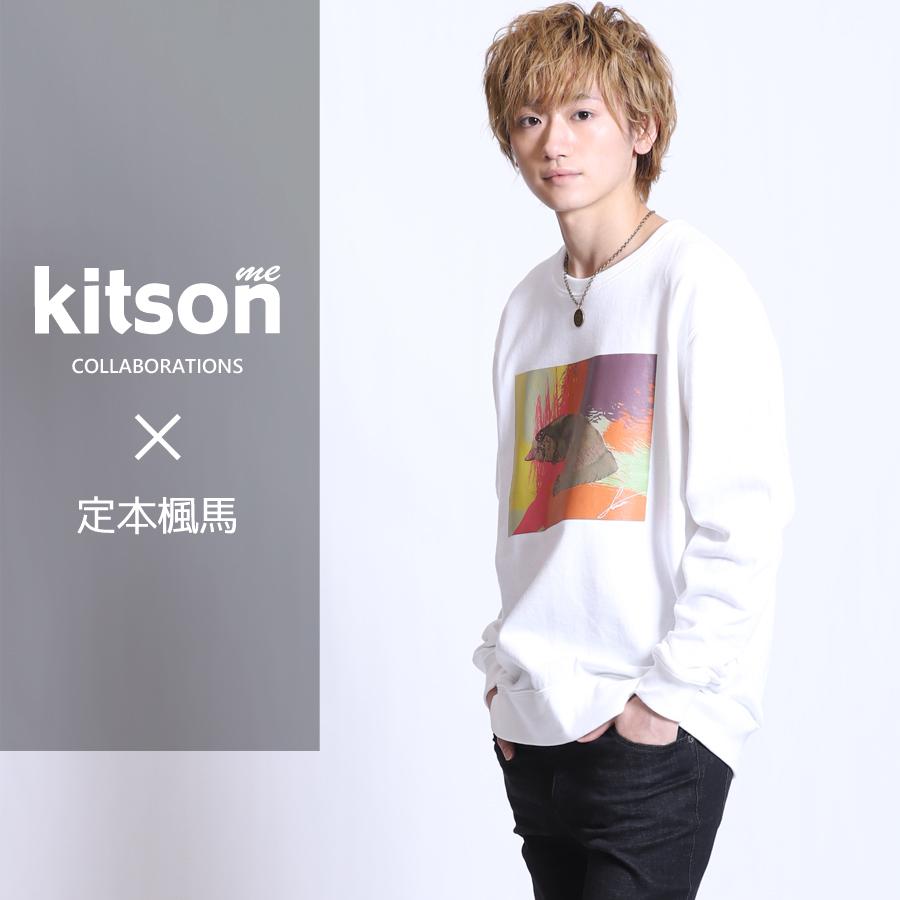 定本楓馬 ×Kitson me  コラボトレーナー