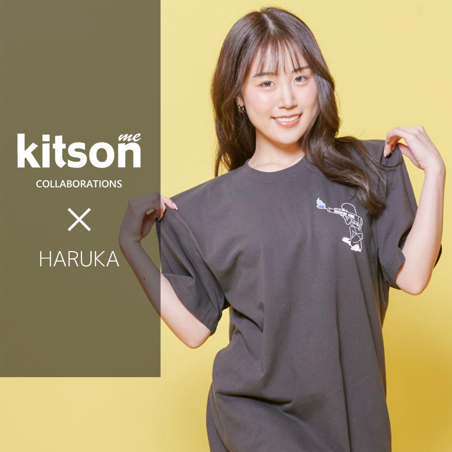 HARUKA ×Kitson me  コラボ半袖Tシャツ