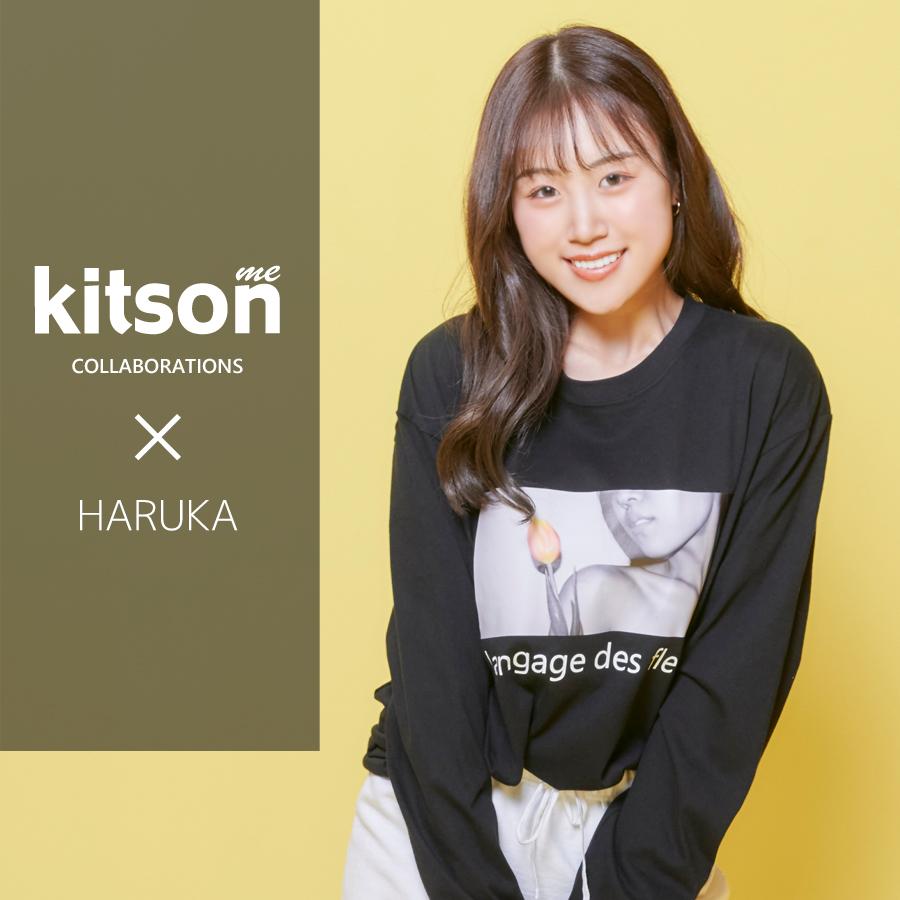 HARUKA ×Kitson me  コラボ長袖Tシャツ