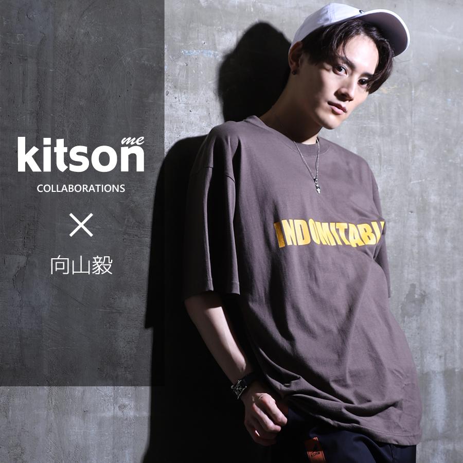 向山毅 ×Kitson me  コラボ半袖TシャツTYPE:A