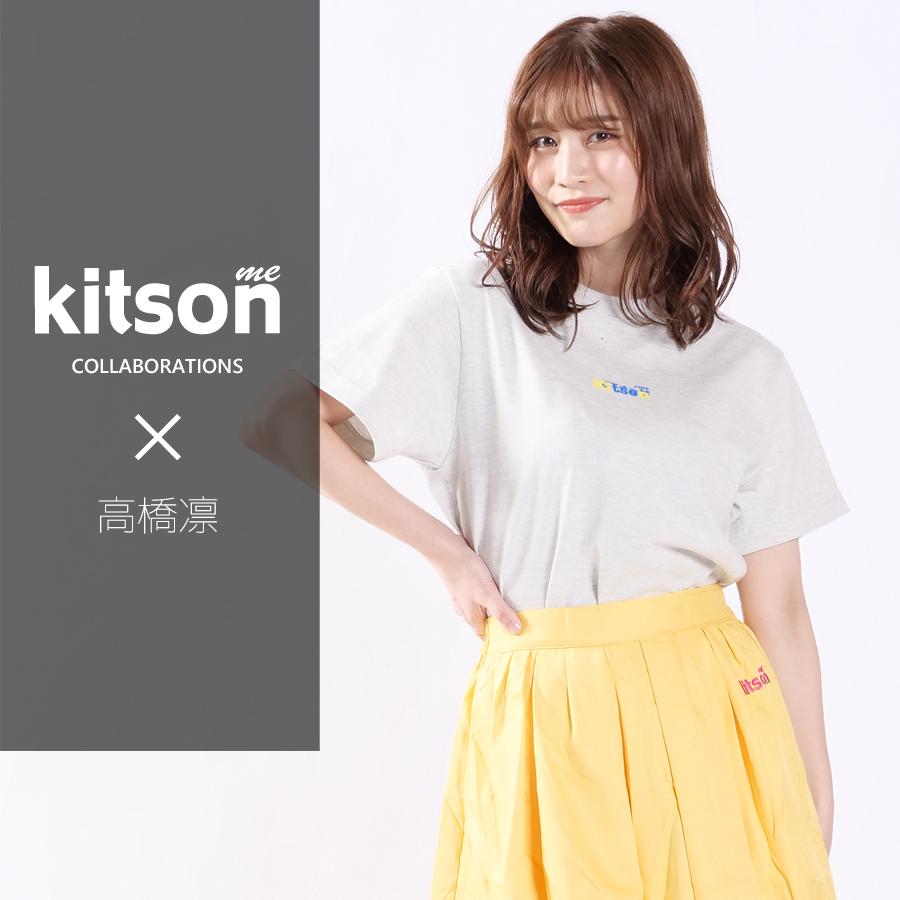 高橋凛 ×Kitson me  コラボ半袖Tシャツ