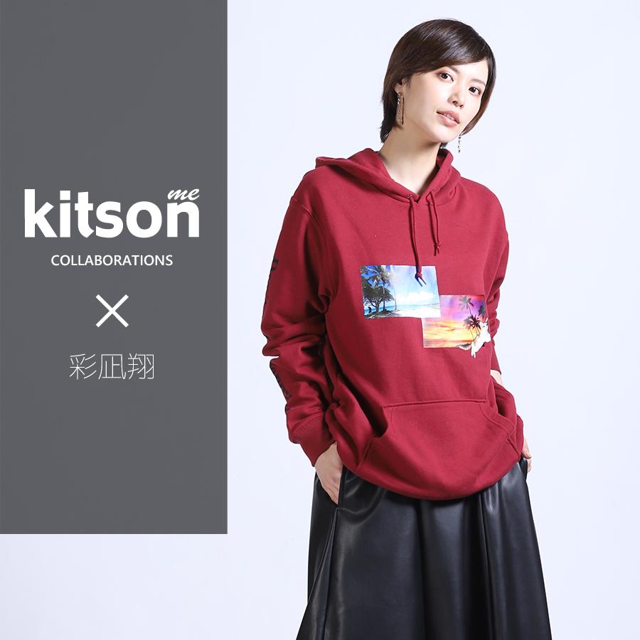 彩凪翔×Kitson me  コラボプルオーバーパーカー
