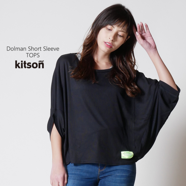 kitson me ドルマン半袖ニットソートップス