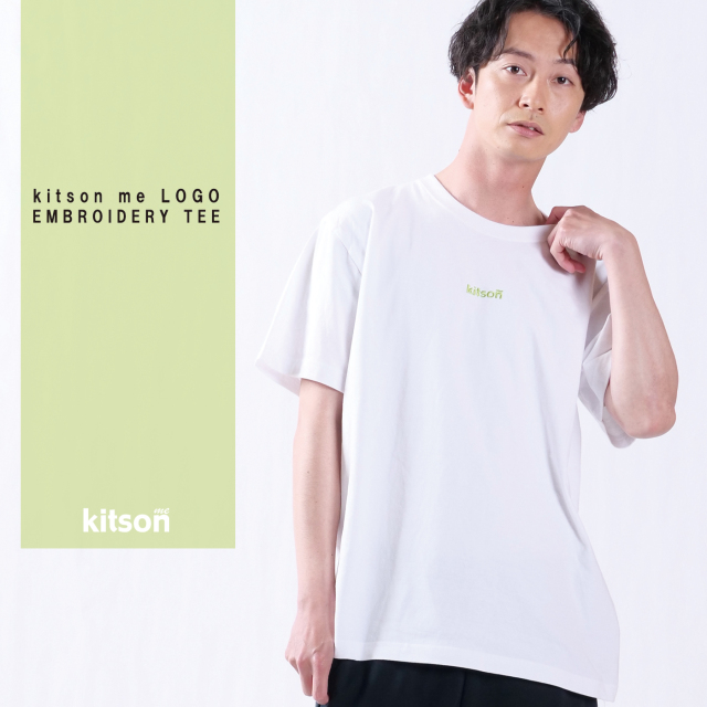 kitson me ロゴ刺繍TEE