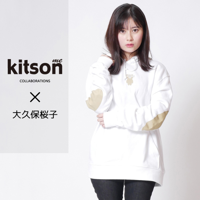 大久保桜子×Kitson me  コラボパーカー