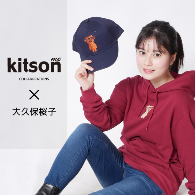 大久保桜子×Kitson me  コラボキャップ