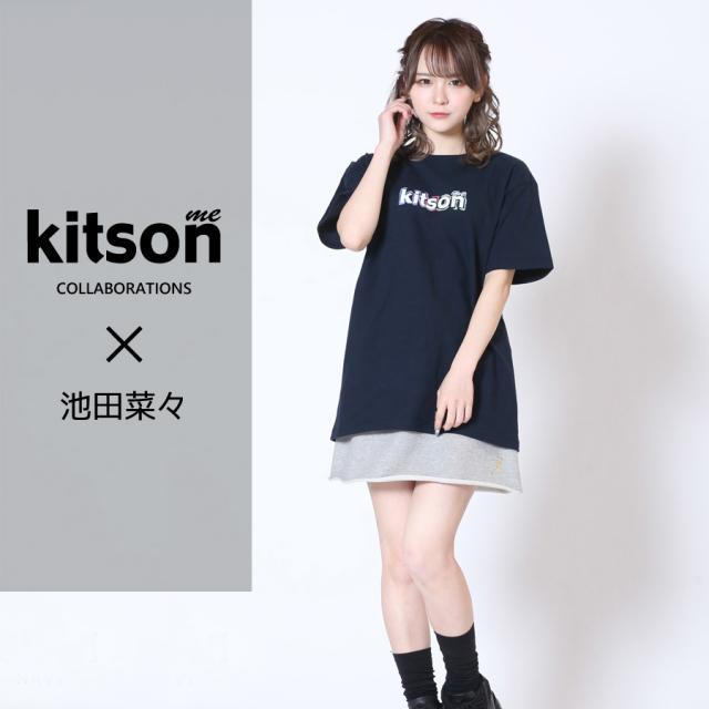 池田菜々×Kitson me  コラボ半袖Tシャツ