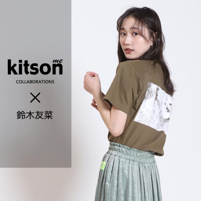 鈴木友菜×Kitson me  コラボ半袖Tシャツ