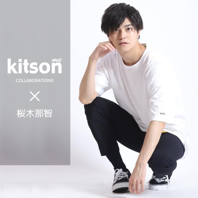 桜木那智×Kitson me  コラボ半袖Tシャツ