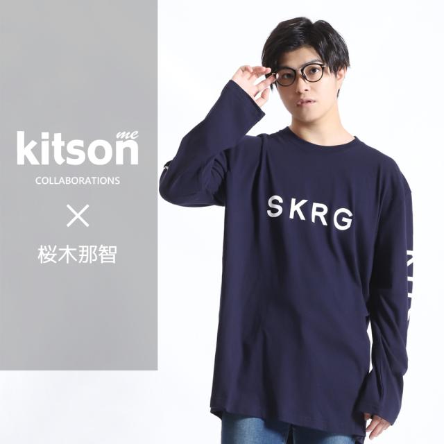 桜木那智 ×Kitson me  コラボ長袖Tシャツ