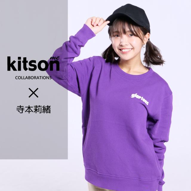 寺本莉緒×Kitson me  コラボキャップ