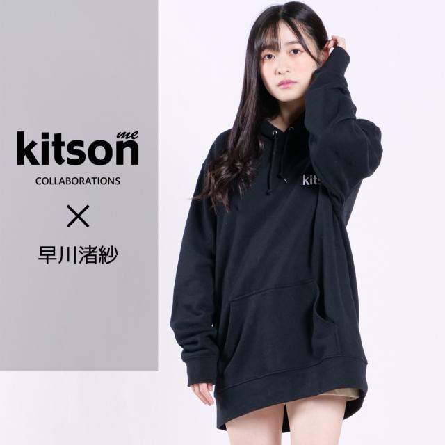 早川渚紗×Kitson me  コラボプルオーバーパーカー