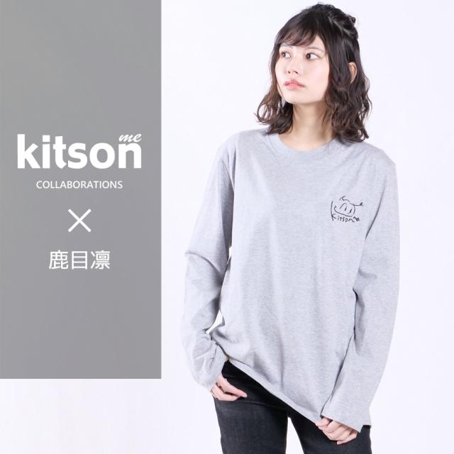 鹿目凛 ×Kitson me  コラボ長袖Tシャツ