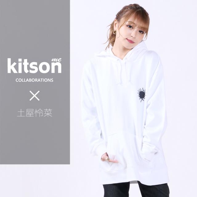 土屋怜菜×Kitson me  コラボプルオーバーパーカー