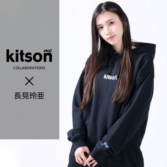 長見玲亜×Kitson me  コラボプルオーバーパーカー
