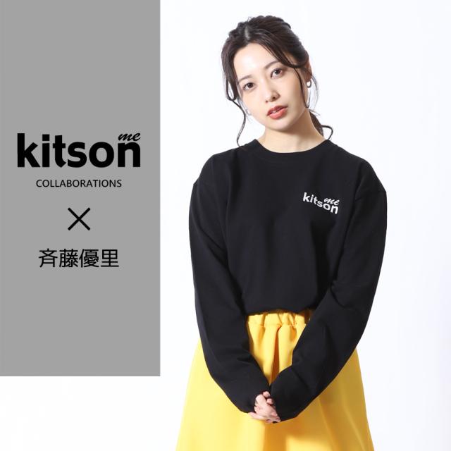 斉藤優里 ×Kitson me  コラボ長袖Tシャツ