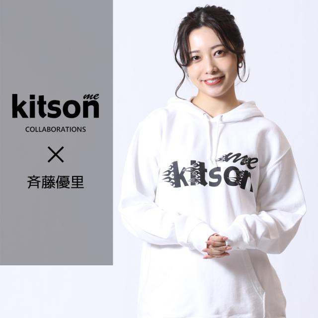 斉藤優里×Kitson me  コラボプルオーバーパーカー