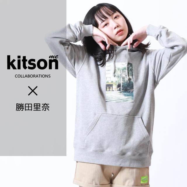 勝田里奈×Kitson me  コラボプルオーバーパーカー