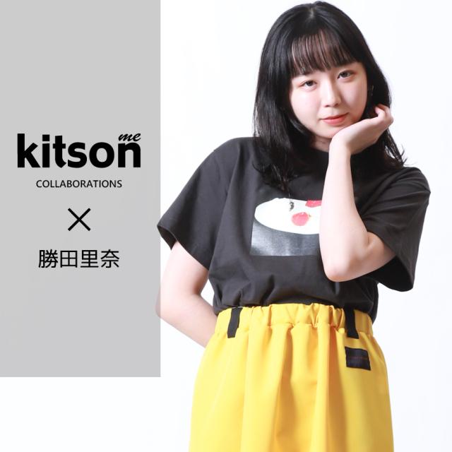 勝田里奈×Kitson me  コラボ半袖Tシャツ