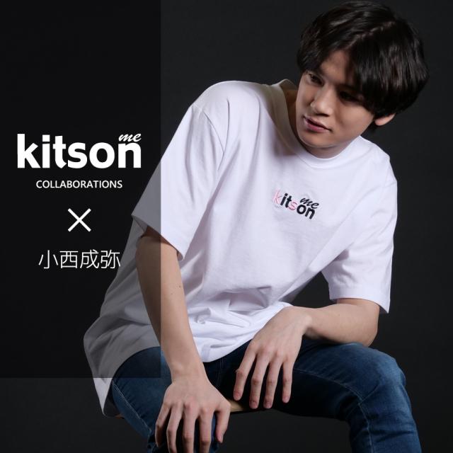 小西成弥 ×Kitson me  コラボ半袖Tシャツ